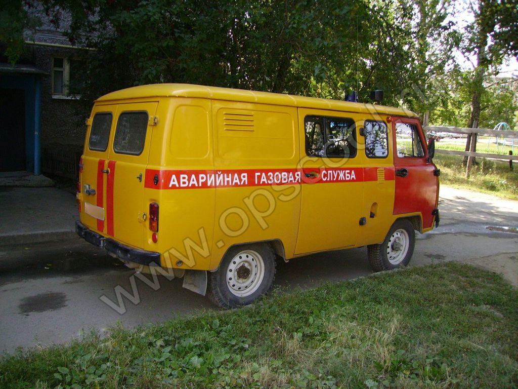 Приготовление акриловой краски желтый цвет для машины газовой службы. г. Иваново доставка по России