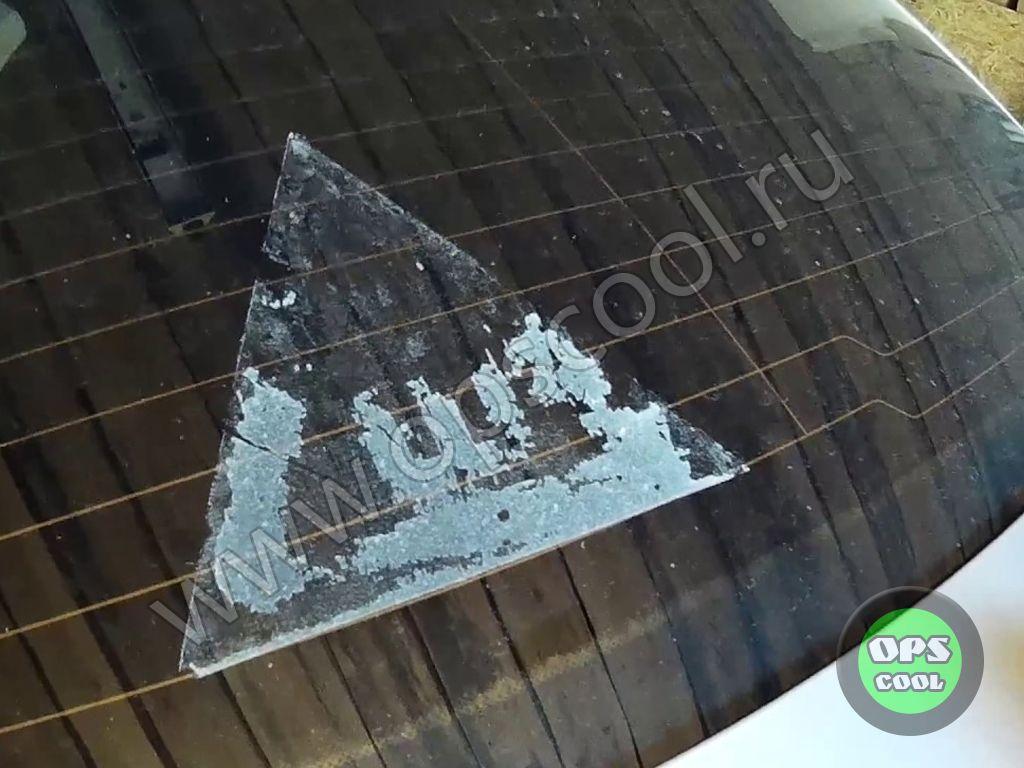 Как удалить остатки клея со стекла или лакокрасочного покрытия