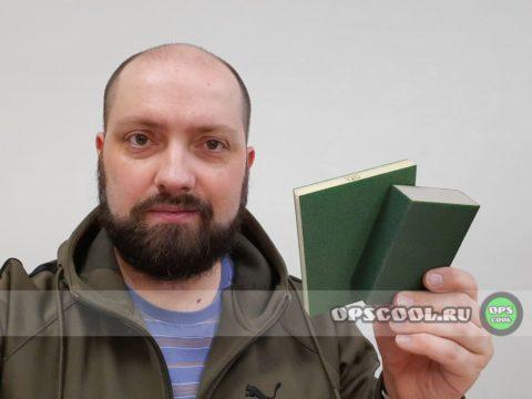 Олег Николаев. Абразивы по дереву