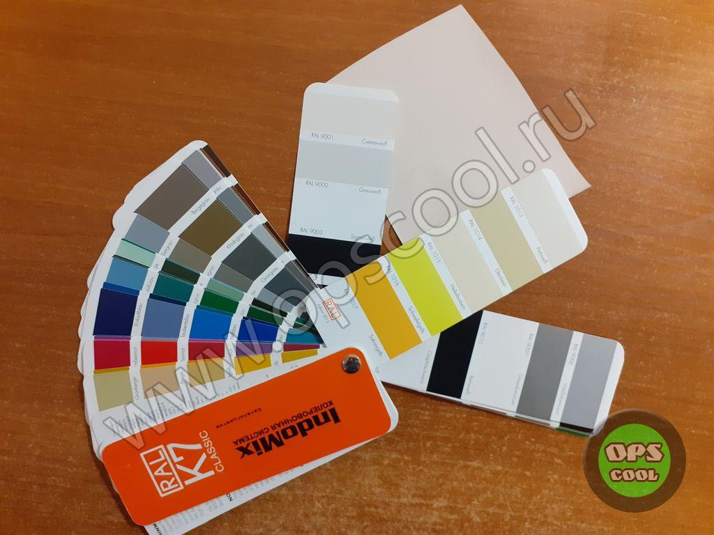 Краска для элементов натяжного потолка