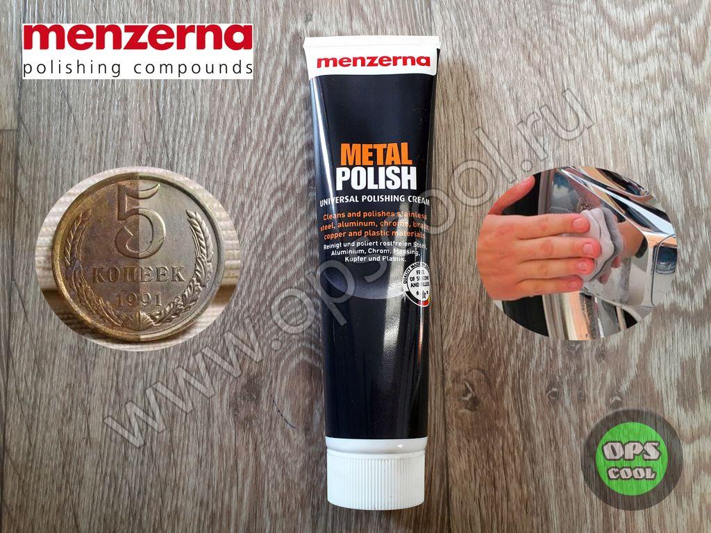 Полировка металла. Паста Menzerna Metal polish