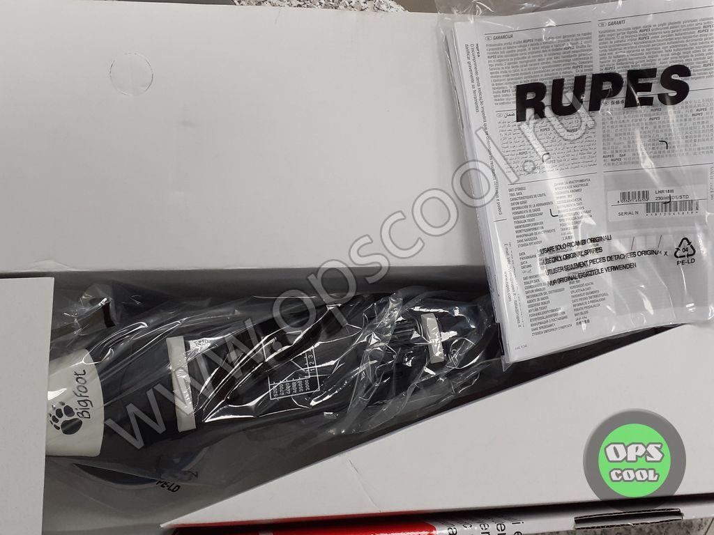 полировальная машинка Rupes LHR15 MARK3