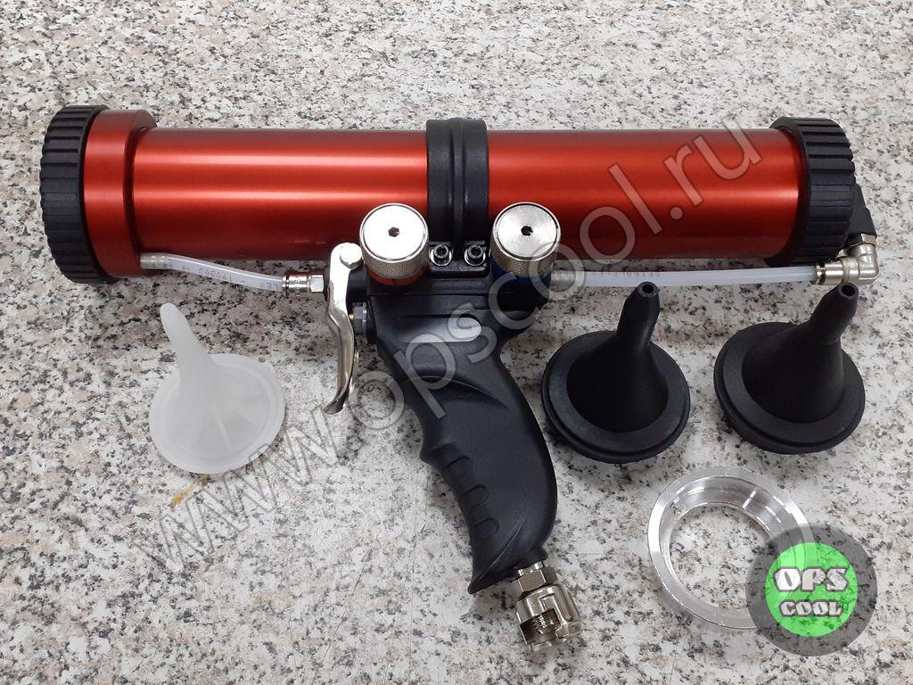 KIT/SAM/3-CS new 11/A Пневматический пистолет