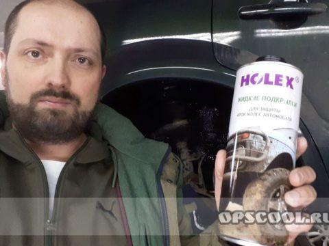 Олег Николаев. Жидкие подкрылки