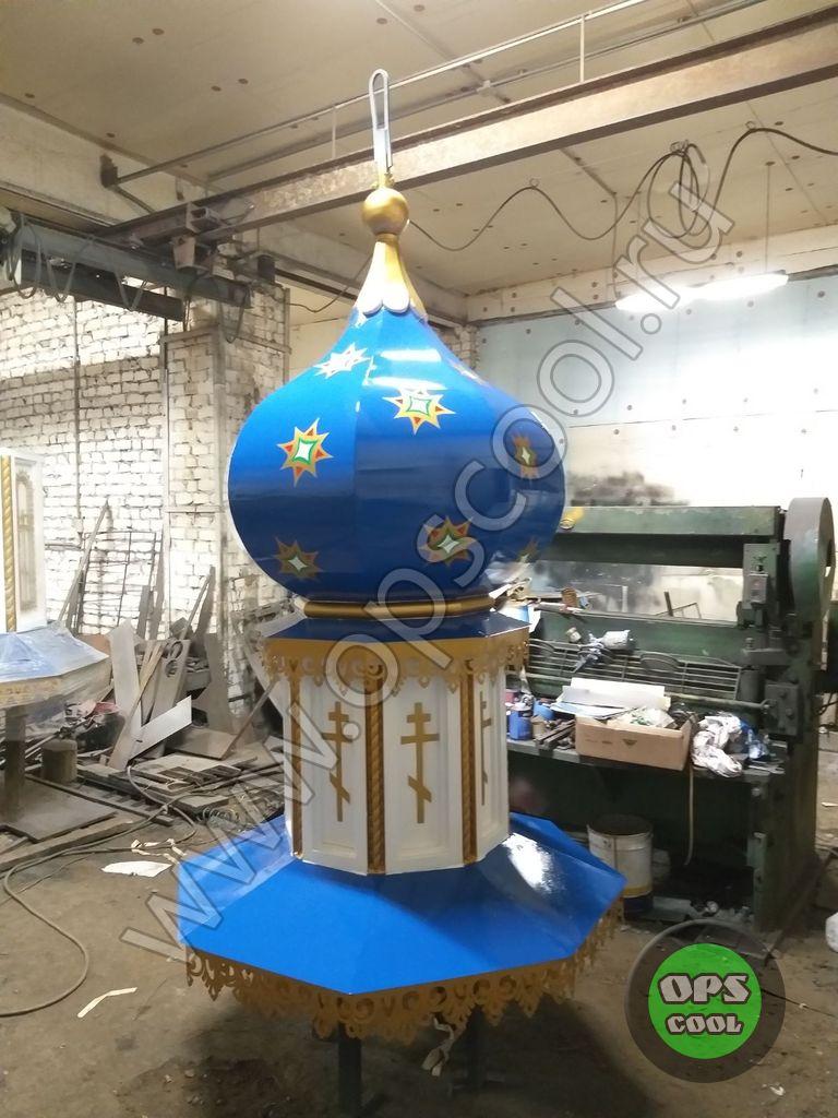 Покраска куполов