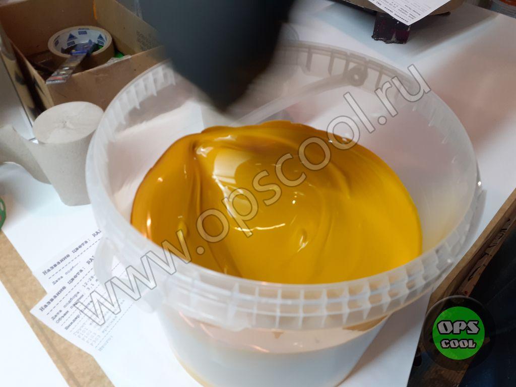 Полиуретановая краска РАЛ 1007