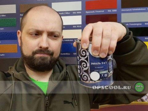 Олег Николаев - Почему краска 3 в 1 не подходит для авто?