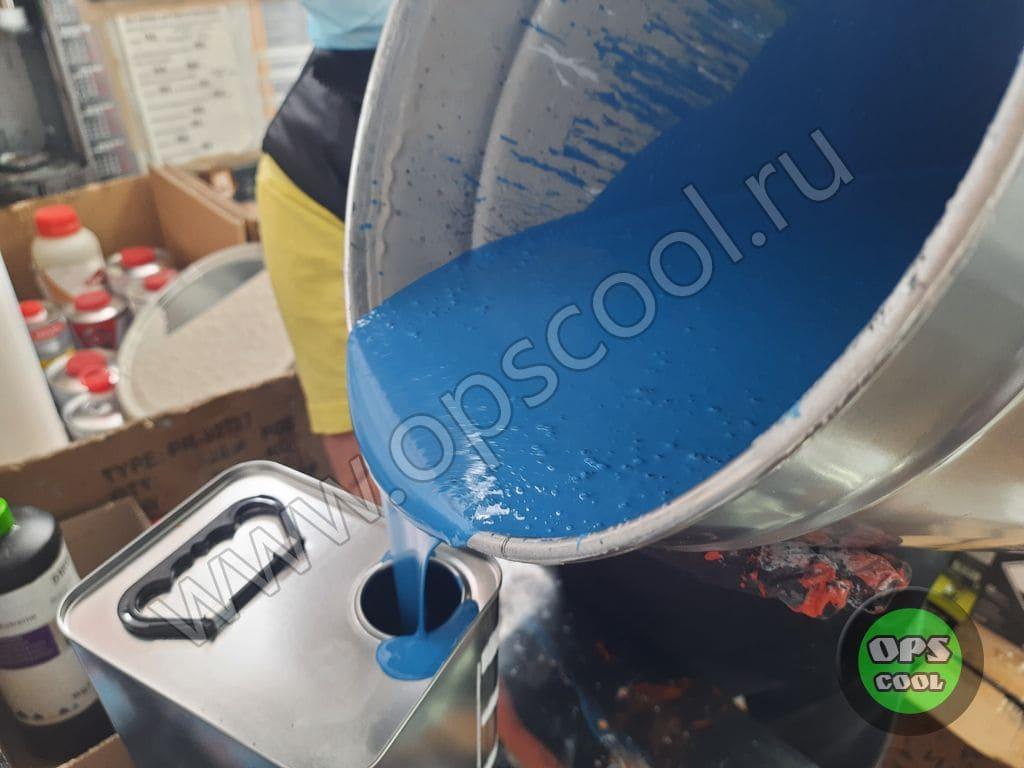 Краска на МТЗ. Отправка в Краснодар