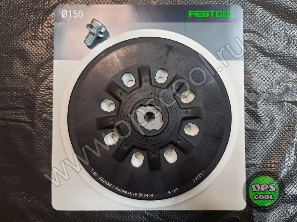 Festool FUSION-TEC ST-STF D150/MJ2-M8-W-HT